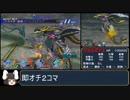 PS2 テイルズ オブ リバースRTA_6時間49分02秒_Part5/12