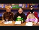 webラジオ『稲垣クマ総統』