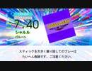 【DTX】シャルル / バルーン
