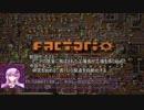 【Factorio 0.16】 のんびり解説・実況 Part2 【ゆかり+あかり】
