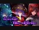 【東方ニコカラ】GUERRILLA GAME / SOUND HOLIC