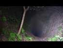 【恐怖スポット】一人ガンバレ森島アーカイブ2016年11月19日【二入隧道編】