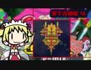 三妖精艦長フォーエバー : Captain Forever Remix STAGE 4