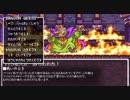 【祝!DQ3 30周年】ドラクエ1~3のバトル曲をファミコン音源アレンジ