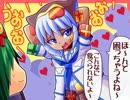 【特撮】『北川怪獣アパート』第298話【漫画】