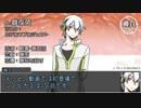 【シノビガミ】台湾人たちが挑む「胎内の夢」01