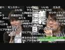 【公式】うんこちゃん『ゲーム実況者ステージ@闘会議2018』3/3【2018/02/11】