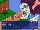 【東方マリオRPG】MAD作者が『東方少女綺想譚』を初見実況プレイ Part4