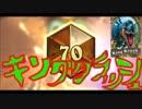 【Hearthstone】ハンター☆ part40【実況】
