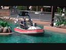 <鈴鹿サーキット>でアドベンボートフロンティアに乗るあい!