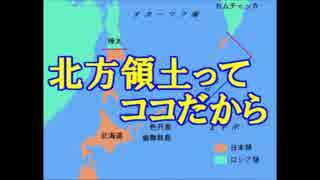 北海道民は関心がない?