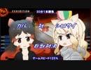 【ファイプロW】カバ対シロサイ(巨獣対決)【けものフレンズ】