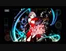 【ウォーブレ】亡郷の白魔剣 エリカ USB【タオシン】