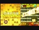 チェス実況者の逆襲(将棋実況).mp4 thumbnail