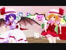 [東方MMD]レミリア×フランドール「CURE UP↑RA☆PA☆PA!」1080p