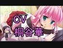 【VOICEROID】LOLとエロゲとブロンズハート FD【part05】
