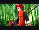 【Fate/Grand Order】 鉄観音茶(?) 【Valentine2018】