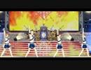 永遠なる四銃士 MV