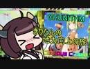 【CHUNITHM】きりたんのチュウニズム地力向上の旅 #1