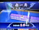 【MJ】 MJ Arcade Katsu.SがR2500を目指す 017【MJAC】