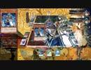 【遊戯王ADS】 YGOPRO2で俺とデュエルしようぜ! 【YGOPRO2】