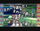 【ポケモンUSM】厳選!第2回ボスラッシュ!-2-【あみゅ視点】