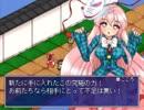 【東方マリオRPG】MAD作者が『東方少女綺想譚』を初見実況プレイ Part5
