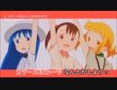 【ニコカラ】カラーズぱわーにおまかせろ!(Off Vocal)FULL(カウントあり)
