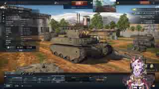 【War_thunder】ゆかりさんがアメリカ製重戦車でGO! (結月ゆかり実況)