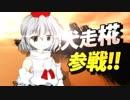 【トライフォーカサー新情報】Kaisendo Direct2018.2.12【ほか】
