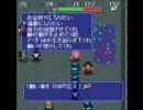 ディアボロの大冒険 レクイエムの迷宮素潜り(3/3)