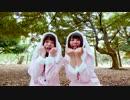 【うさぎの気持ちになりながら】ウサギのキモチ【踊ってみた。】 thumbnail