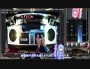 【IIDX】ちょろっと喋る琴葉姉妹【BMS】