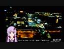 【C93】ビッグサイト定点観測 1日目 21時~23時 【冬コミ】