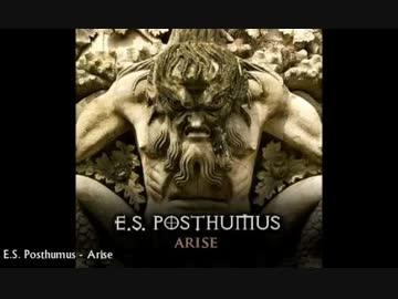 E.S.ポスチュマス - E.S. Posthu...