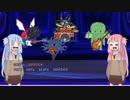 葵が茜にクリスマスソングと偽って旧支配者のキャロルを歌わせる。