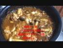 荒谷竜太のリメイクレシピ★鶏肉のデミグラソース煮