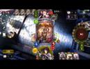【Shadowverse】スーパープレイ 無限カムラに大逆転する指揮官ロイヤル