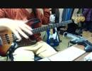 【ベース】「イマ・ヌラネバー!ハイカライブ2018」弾いてみた。