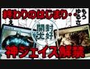【開封大好き】衝撃の禁止改訂、ジェイス解禁~終わりのはじまり【MTG】