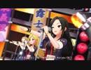 【デレステMV】「純情Midnight伝説」新衣装 【1080p60/2Kドットバイドット】
