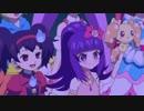 アイドルタイム プリパラ #46「時をこえてマイドリーム!」 thumbnail