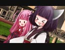 きりたん「カメムシうまうまァ!」葵「落ち着いて!?」/完全単発・癒系