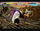 (プレイ)鉄拳7  パンダ  ランクマやるぜ  1-1
