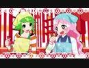 【Rana07350】スイート♡チョコレート【GUMI】