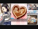 【オルタナティブガールズ】熱血!!!ダリア先生! バレンタインの試験 02