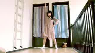 【☆まにゃかに☆】 お気に召すまま 踊ってみた