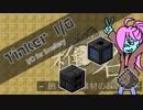 【Minecraft】鍛冶屋椎名 Part.07【1.12.2】