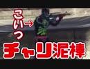 【GTA5】執拗な妨害を受けながら自転車を刑務所に運んでみた【実況】