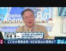 コインチェック460億円補償は?中国・北朝鮮のサイバー攻撃?闇ウェブetc.